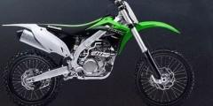 The Bike That Builds Champions Kawasaki Sweepstakes
