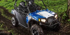 Faces Of Agriculture ATV Sweepstakes