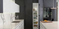 Sub-Zero and Wolf Kitchen Design Contest 2015-2016