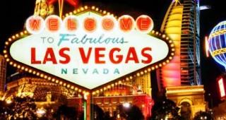 iHeartRadio Luke Bryan Las Vegas Flyaway Sweepstakes