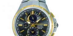 Samuels Jewelers and Military Bridge Seiko Watch Giveaway