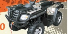 Dads Day ATV Sweepstakes