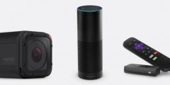 Logitech Fathers Day Sweepstakes