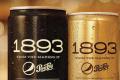 Pepsi 1893 Vegas Sweepstakes