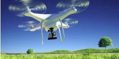 DJI Drone Sweepstakes