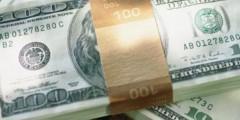 $100,000 Dream Big Sweepstakes