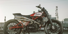 Indian Motorcycle FTR 1200 Online Sweepstakes