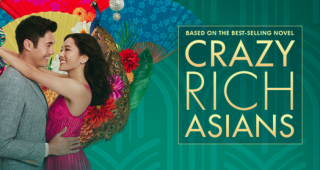 iHeart The Crazy Rich Singapore Sweepstakes
