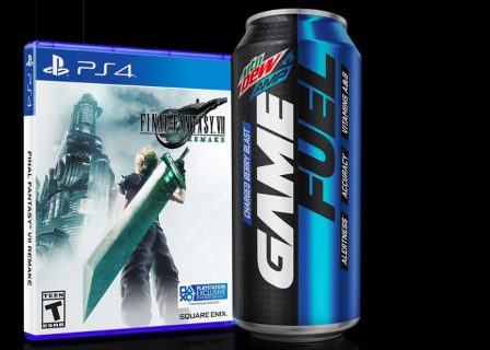 MTN Dew Amp Game Fuel Sweepstakes