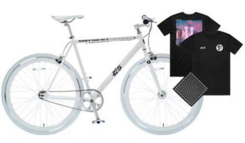 Custom Sole Bicycle Sweepstakes
