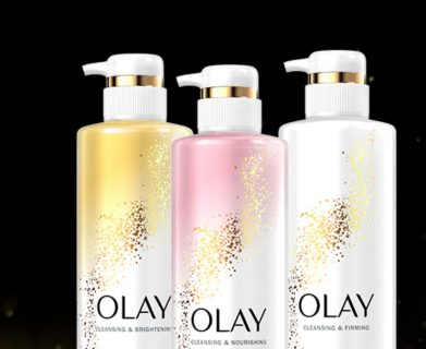 Olay Body Sweepstakes