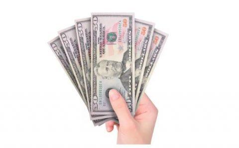 PrizeGrab $250.00 Cash Giveaway