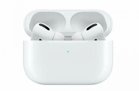 Tour Louisiana Apple Airpods & iTunes Sweepstakes