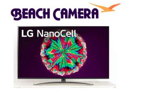 Beach Camera LG Nano Cell TV Giveaway