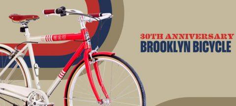 New Belgium 30th Anniversary Bike Giveaway
